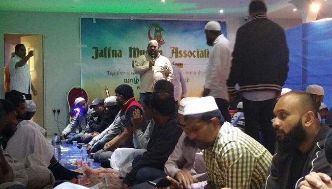 JMA-UK Ifthar Gathering 2016