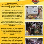 The Gambia Iftar Project 2021